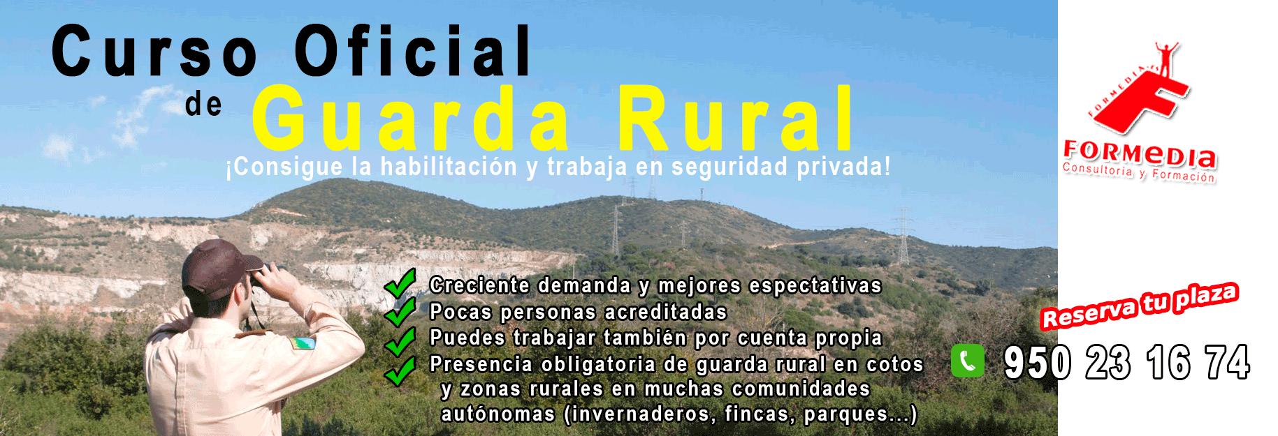 guardarural2016_1