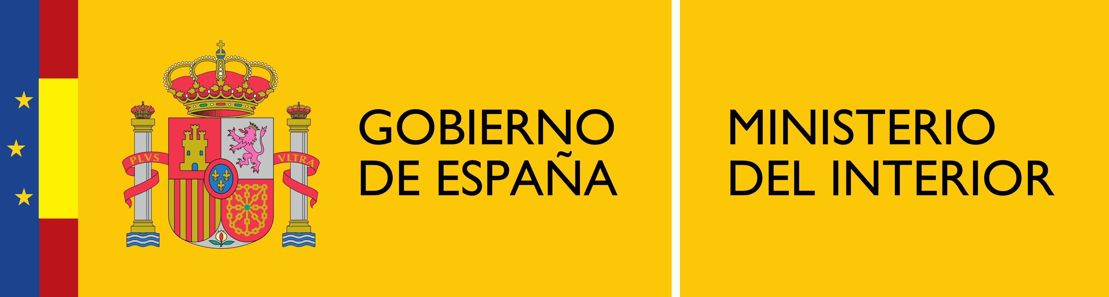 Logotipo_del_Ministerio_del_Interior